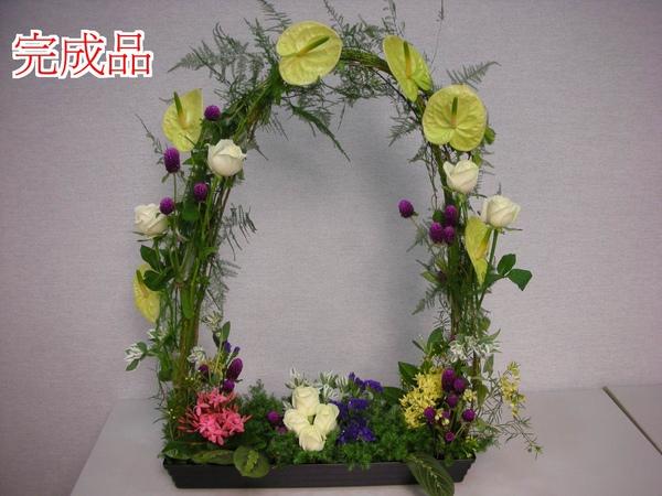 拱門-花.JPG