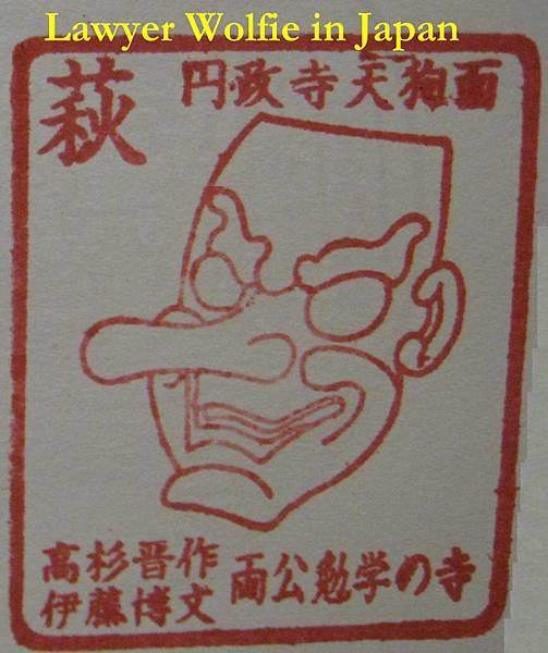 0604圓政寺.jpg