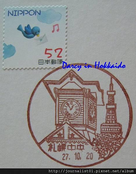 b28 1020札幌中央.jpg
