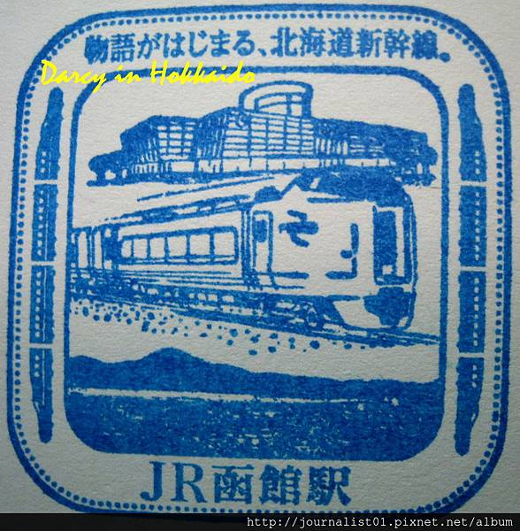 b58 IMG_5402.JPG
