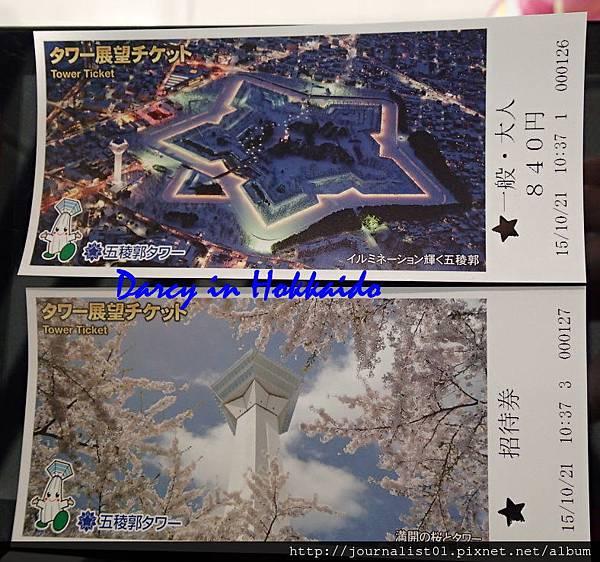 c38 20151021 (103).JPG