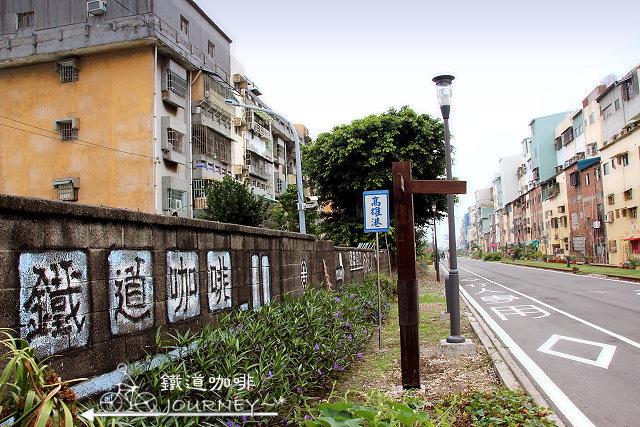 鐵道001.jpg