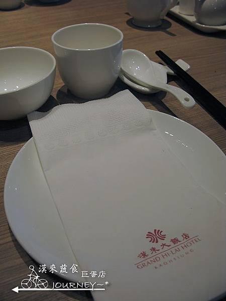 漢來蔬食007.jpg