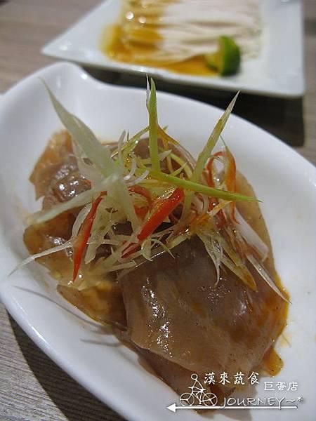 漢來蔬食013.jpg