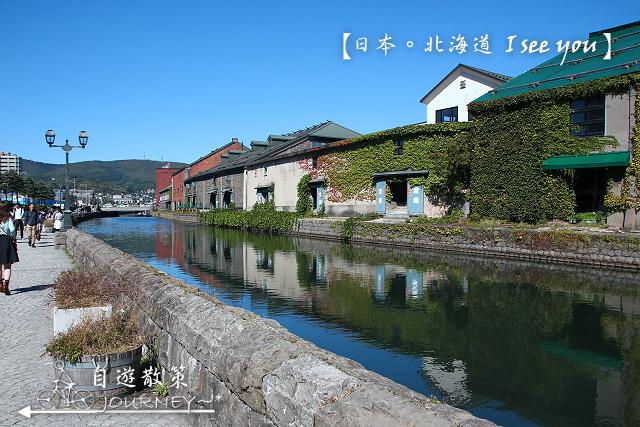 小樽001.jpg