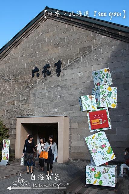 小樽020.jpg