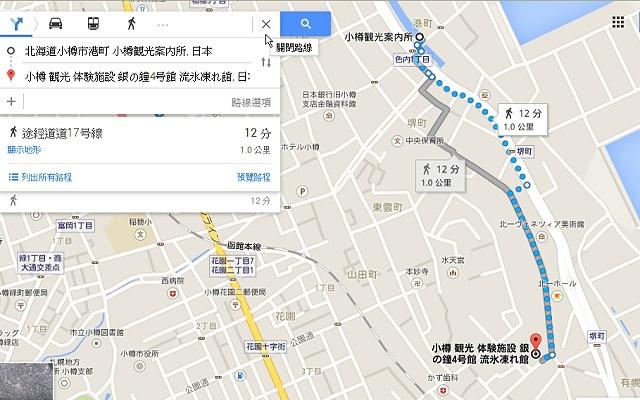 小樽032.jpg