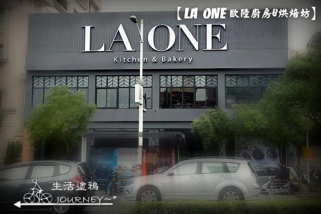 la one001a.jpg