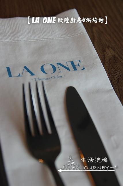 la one023.jpg