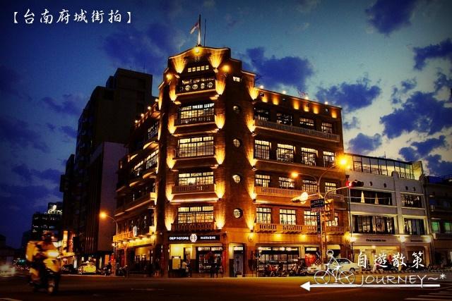 台南036.jpg