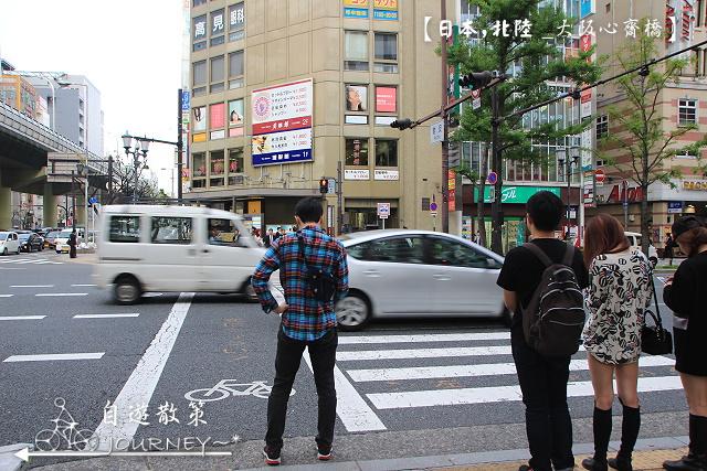 北陸大阪003.jpg