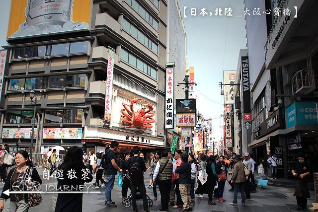 北陸大阪004.jpg