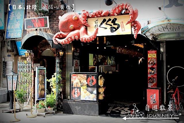 北陸大阪007.jpg