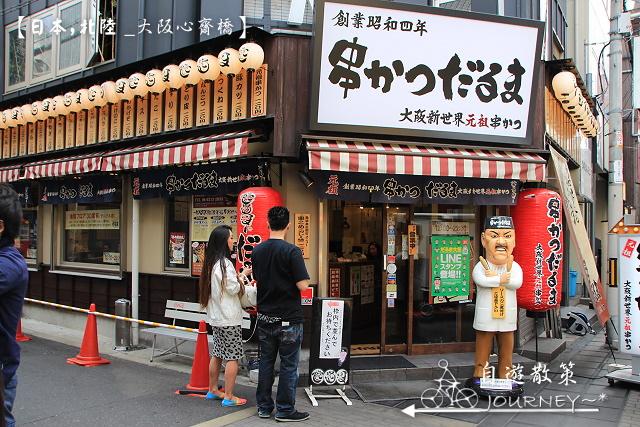北陸大阪008.jpg