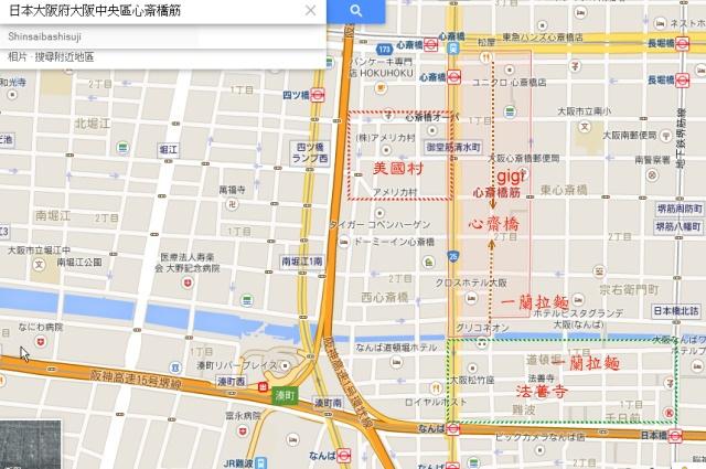 北陸大阪039.jpg