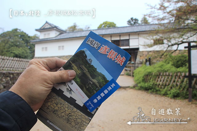 北陸大阪047.jpg