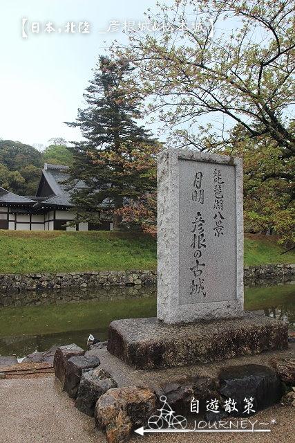 北陸大阪049.jpg