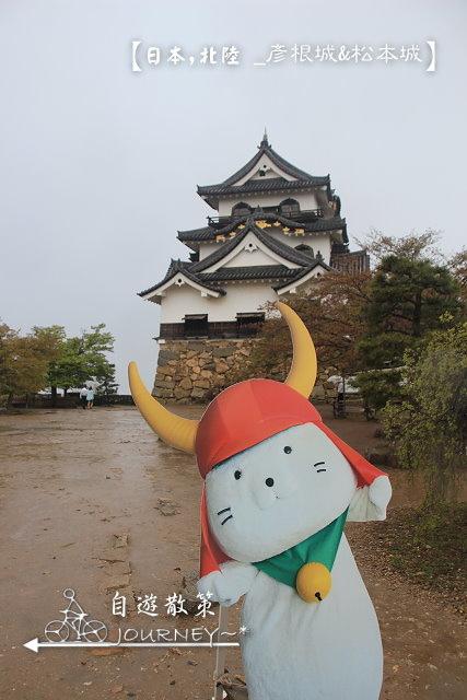 北陸大阪054.jpg