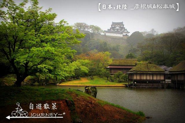 北陸大阪062.jpg