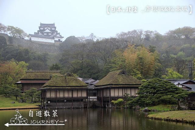 北陸大阪066.jpg
