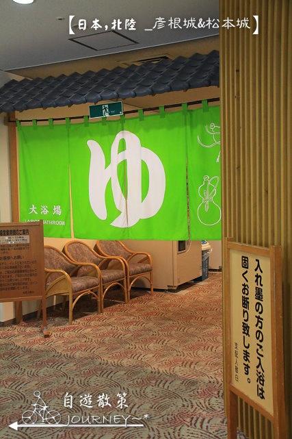 北陸大阪068.jpg