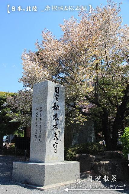 北陸大阪069.jpg