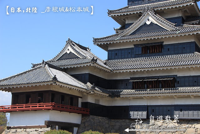 北陸大阪082.jpg
