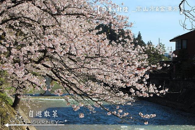 北陸_116.jpg