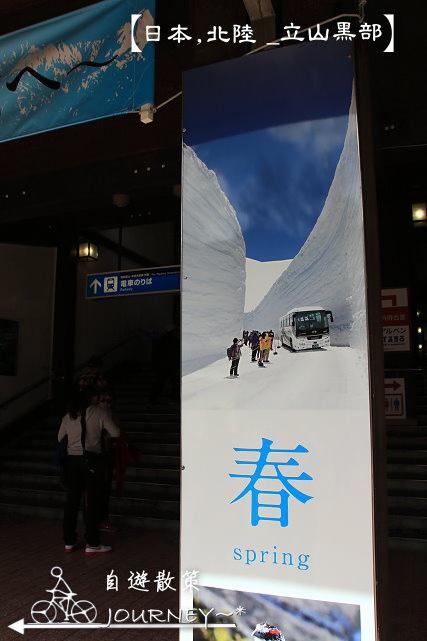 北陸_211.jpg