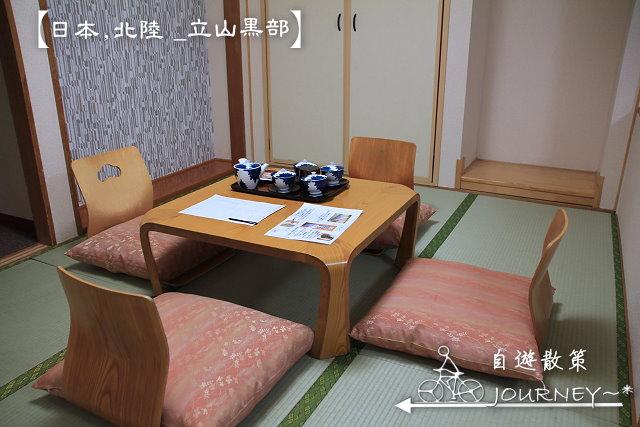 北陸_244.jpg