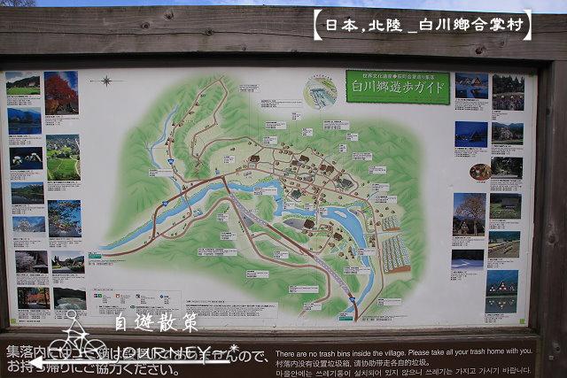 北陸_250.jpg
