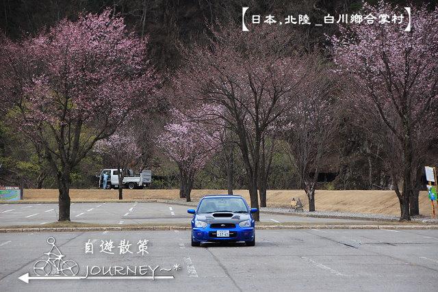 北陸_264.jpg