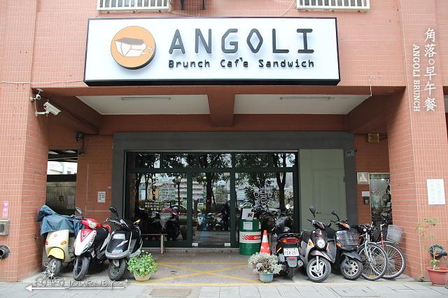 Angoli001.jpg