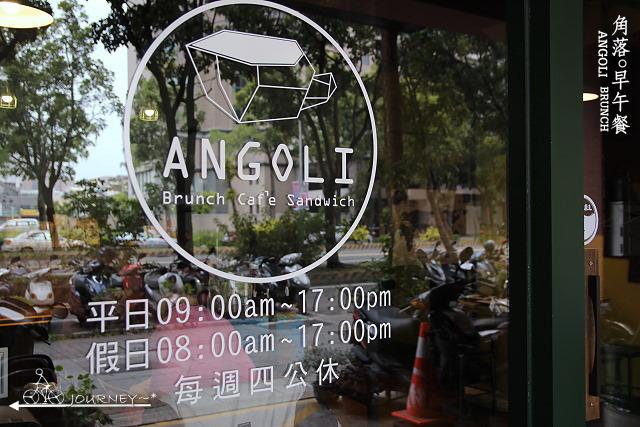 Angoli002.jpg
