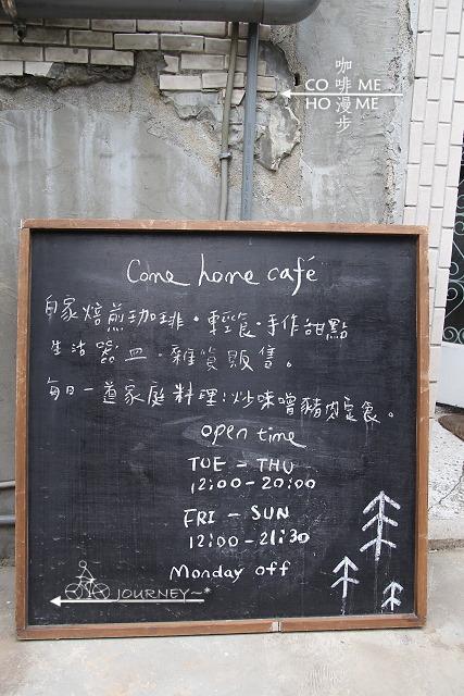 咖啡漫步031.jpg