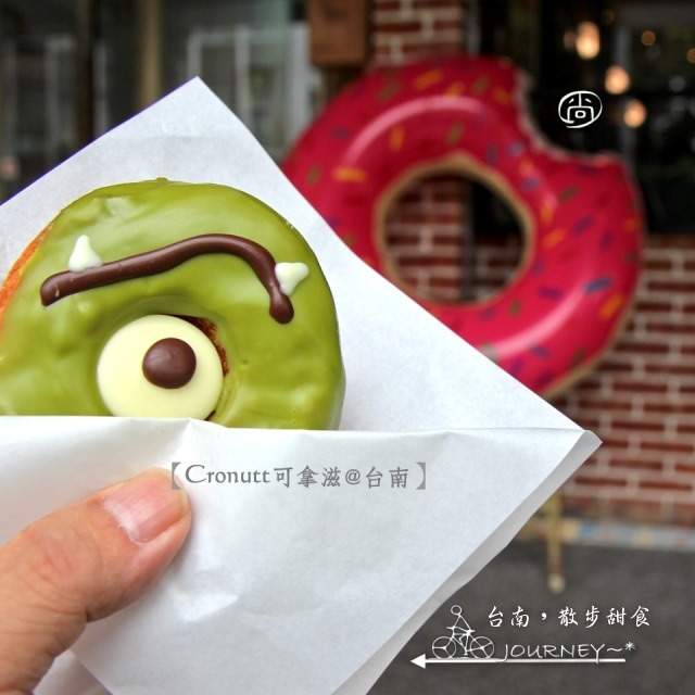 散步甜食015.jpg