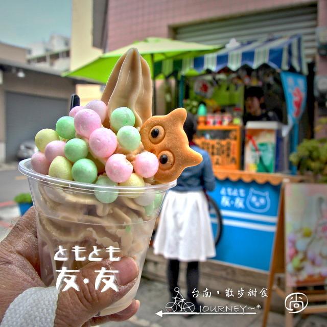 散步甜食028.jpg
