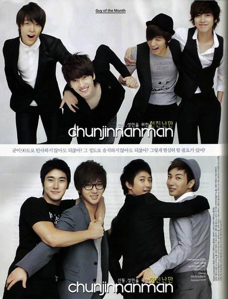 2009.06 Cosmopolitan KR.jpg