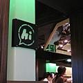 Hi Sushi 2008-7-6 下午 07-34-17.JPG