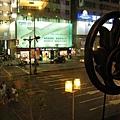 Hi Sushi 2008-7-6 下午 07-44-42.JPG