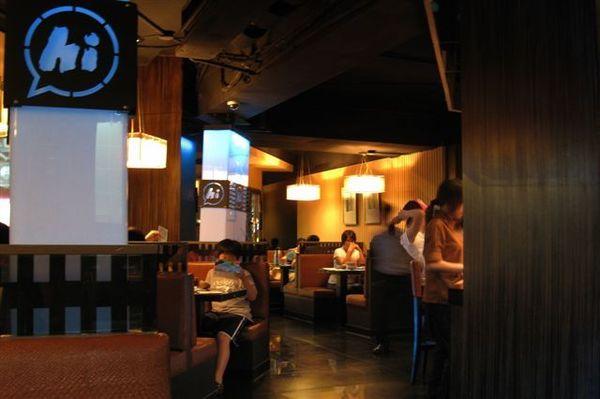 Hi Sushi 2008-7-6 下午 08-02-21.JPG