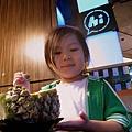 Hi Sushi 2008-7-6 下午 08-17-08.JPG
