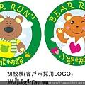 小熊快跑LOGO_未採用1.jpg