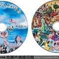 道真理真天命真的印證光碟燒錄印製.jpg