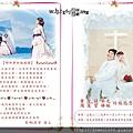 結婚禮拜宣言單1-1.jpg