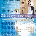 結婚禮拜宣言單2.jpg