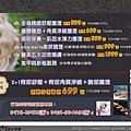 20130314美容傳單A5-潘小姐-1