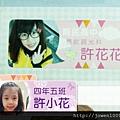 【方形19X46】姓名貼紙.jpg