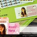【方形24X46】姓名貼紙.jpg