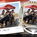 power_fan_02.jpg